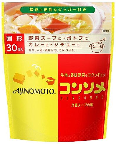 味の素KKコンソメ 固形 30個入パウチ
