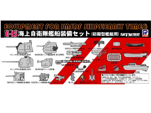 Skywave 1/700 Equipment Set for JMSDF Early Time Navy Ships Model Kit