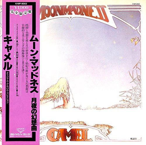 ムーン・マッドネス 月夜の幻想曲[オリジナル・アルバム・コレクション][キャメル][LP盤]
