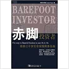 Barefoot investor book optimizer pro download the barefoot investor for free in pdf format also available for mobile reader malvernweather Choice Image