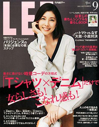 LEE(リー) 2015年 09 月号 [雑誌] -