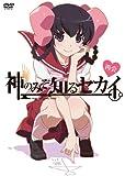 神のみぞ知るセカイ 19 OVA付限定版 (少年サンデーコミックス)