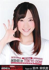 AKB48 公式生写真 AKB48 in TOKYO DOME ~1830mの夢~ 会場限定 【鈴木紫帆里】