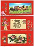 2015 Chinese New Year Cards for Year of the Ram 2015 with Pink Envelope (pack of 3)-Chinese New Year is 02/19/2015!