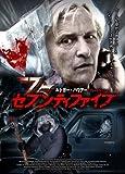 75 ~セブンティファイブ~ [DVD]