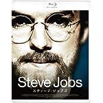 Amazon.co.jp: スティーブ・ジョブズ [Blu-ray]: アシュトン・カッチャー, ダーモット・マローニー, ジョシュ・ギャッド, ルーカス・ハース, J・K・シモンズ, ジョシュア・マイケル・スターン: DVD