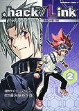 .hack//Link (2) (角川コミックス・エース 167-4)
