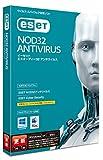 ESET NOD32アンチウイルス Windows/Mac対応 更新