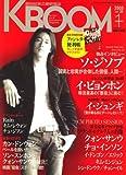 K・BOom (ブーム) 2008年 01月号 [雑誌]