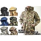 アメリカ軍 ECWC S-1ジャケット/ゴアテックス風パーカー 【 Lサイズ 】 透湿防水素材 JP041YN ブラック 【 レプリカ 】