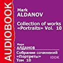 Collection of Works: Portraits, Vol. 10 [Russian Edition] (       UNABRIDGED) by Mark Aldanov Narrated by Evgeny Karpov