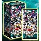 遊戯王アジア版 コレクターズパック 伝説の決闘者編 BOX(15パック入り)