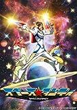 スペース☆ダンディ Blu-ray BOX