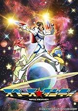 全26話収録「スペース☆ダンディ」廉価版BD-BOX CM映像5本