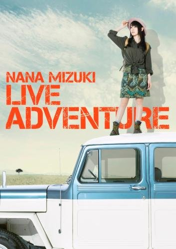 【早期購入特典あり】NANA MIZUKI LIVE ADVENTURE(B2告知ポスター予定) [DVD]