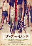 ザ・チャイルド [DVD]