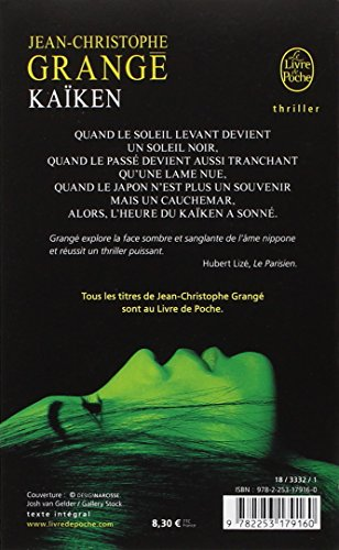 Kaiken jean christophe grange le livre de poche policier thriller francais ebay - Le passager jean christophe grange resume ...