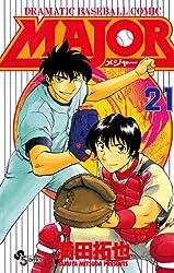 MAJOR(21) MAJOR (少年サンデーコミックス)