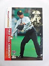 BBM2005「2nd」◆始球式カード◆No.815 池永正明/投手 ≪ベースボールカード≫
