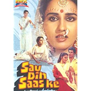 Sau Din Saas Ke movie