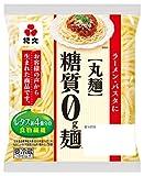 紀文 糖質0g麺(丸麺) 32パック