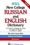 img - for NTC's New College Russian and English Dictionary book / textbook / text book
