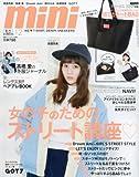 mini(ミニ) 2016年 12 月号