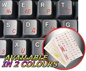 MACEDONIAN KEYBOARD STICKERS WITH YELLOW LETTERING ON TRANSPARENT BACKGROUND FOR DESKTOP, LAPTOP AND NOTEBOOK 4KEYBOARD