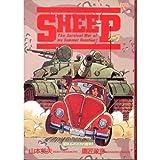 SHEEP / 鷹匠 政彦 のシリーズ情報を見る