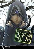 Maximum Ride 8: The Manga (Maximum Ride (Yen Press))