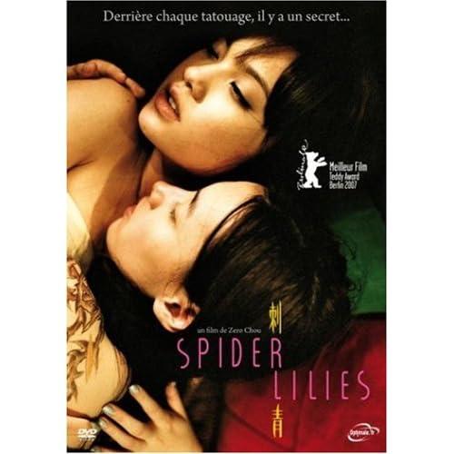 [Taiwan] Spider Lilies 51es5dpsysL._SS500_