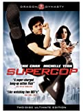 Cover art for  Supercop (Two-Disc Ultimate Edition)