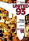 ユナイテッド93 【プレミアム・ベスト・コレクション1800】 [DVD]