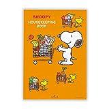 日本ホールマーク 家計簿 スヌーピー ショッピング 660598