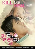 Kill Me, Heal Me (2015 Korean Tv Series) Good English Subtitles