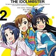 【Amazon.co.jp限定】THE IDOLM@STER (2)イラストカード付き (REXコミックス)