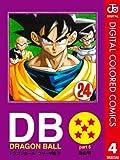 DRAGON BALL カラー版 フリーザ編 4 (ジャンプコミックスDIGITAL)