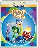 インサイド・ヘッド MovieNEX [ブルーレイ+DVD+デジタルコピー(クラウド対応)+MovieNEXワールド] [Blu-ray]