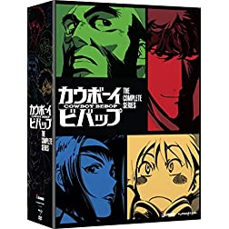 Cowboy Bebop: The Complete Series - Amazon Exclusive Edition [Blu-ray]