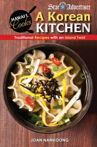 A Korean Kitchen: Traditonal Recipes With an Island Twist (Hawaii Cooks) by Joan Namkoong