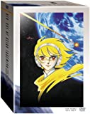 竹宮恵子BOX [DVD]