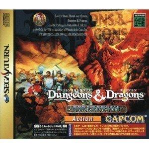 ダンジョンズ&ドラゴンズコレクション