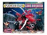 ZOIDS EZ-034 ジェノブレイカー(再販)