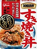 グリコ DONBURI亭すき焼き丼 200g (3入り)