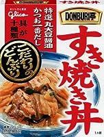 グリコ DONBURI亭すき焼き丼 200g×3個