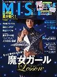 MISTY (ミスティ) 2010年 07月号