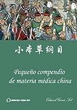 img - for Peque o compendio de materia m dica china (Spanish Edition) book / textbook / text book