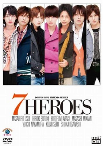 D-BOYS BOY FRIEND SERIES vol.7 7HEROES [DVD]