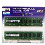 CFD-Panram デスクトップ用 DDR3 PC10600 CL9 4GB 2枚 W3U1333PS-4G