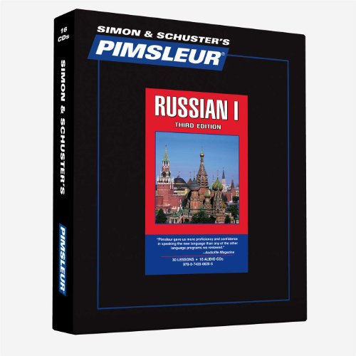 Russian I, Third Edition (Comprehensive, 30 Lessons)